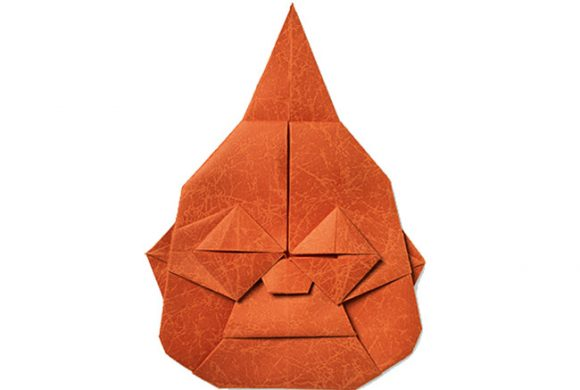 Intriguing Origami