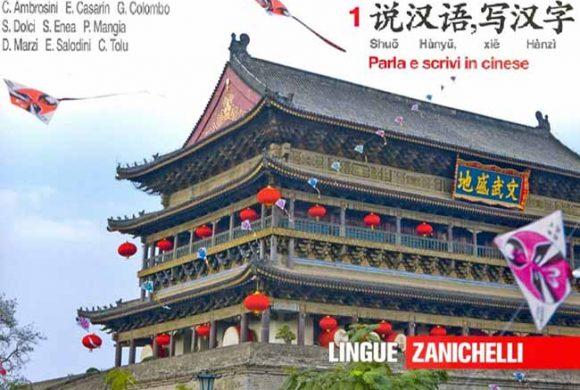 Parla e scrivi in cinese. Volumi 1 e 2