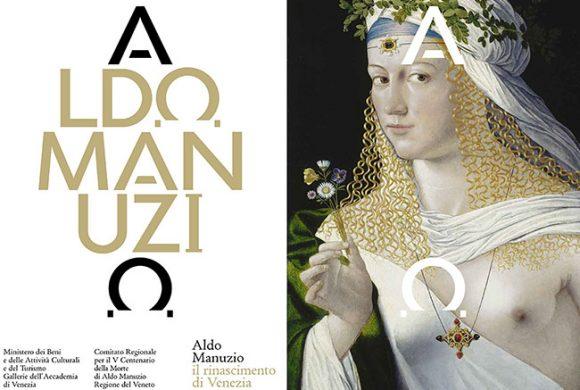 Aldo Manuzio. Renaissance in Venice